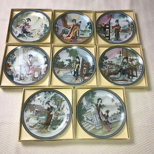 8-Imperial-Jingdezhen-Porcelain-Beauties-of-the-Red-Mansion-Plates-COAs-amp-BOXES