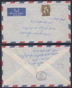 1964-bahrein-cover-to-kuwait-ca560