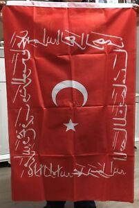 Türk Osmanlı-Fetih Sancağı Kelime i Tevhit- 70x105cm Bayrak-FETİH1453 Letzte Stk