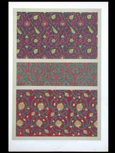 Vente Pas Cher Tissus Moyen Age, Ferronnerie - Lithographie 1877 Dupont-auberville,