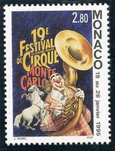 Section SpéCiale Timbre De Monaco N° 1971 **19° Festival Du Cirque / Clown Musicien Et Chevaux Soulager Le Rhumatisme