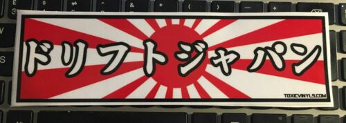 DRIFT JAPAN KANJI SLAP STICKER jdm static stance drift jap car sticker decal