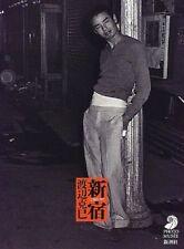 """Shinjuku 1965-97- whore, yakuza, gay, nude Miss ... they were guests of the """"pho"""