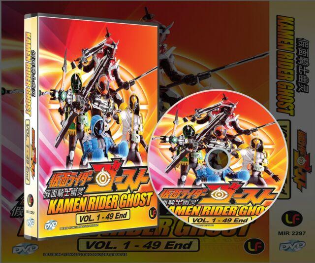 Kamen Rider fantasma Vol.1-49 final Masked Rider DVD