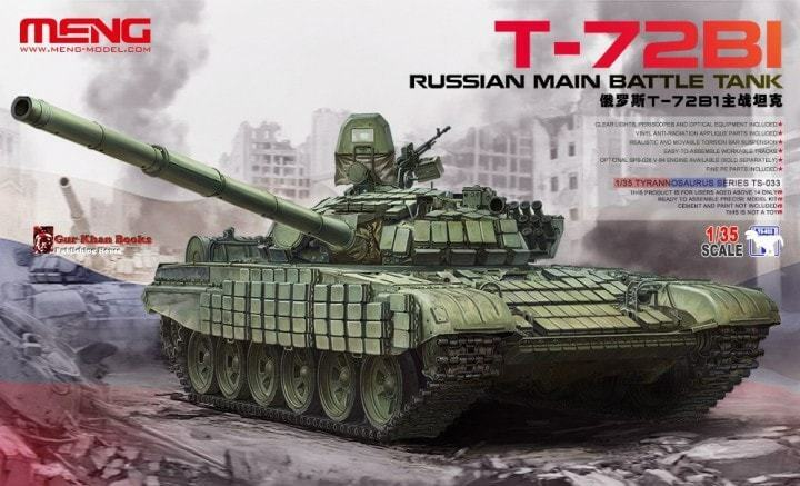 Meng TS-033 1 35 Russian T-72B1 Main Battle Tank