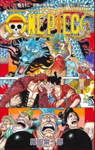 ONE PIECE Volume 92 Japanese Manga Comix anime onepiece Japan import F//S