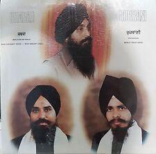 Shabad Gurbani Kirtan Record Bhai Chatar Singh