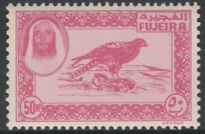 UAE - Fujeira (1485) - 1963 Perforated ESSAY 50np Falcon unmounted mint