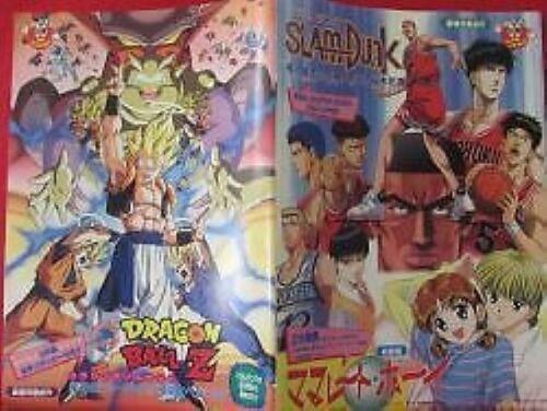 SLAMDUNK the movie memorial guide art book Marmalade Boy Dragon Ball Z