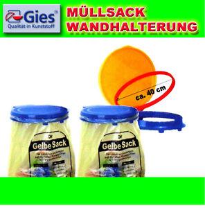 2x gelber sack wandhalterung m llsackst nder stabile wandmontage 120 liter ebay. Black Bedroom Furniture Sets. Home Design Ideas