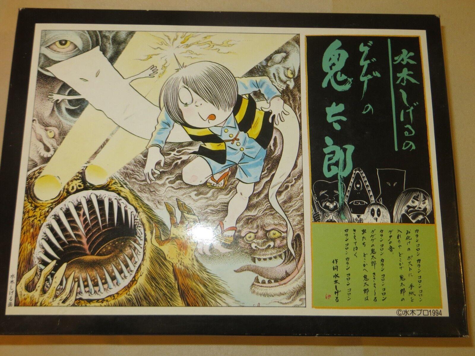 Japanese Anime Shigeru Mizuki GeGeGe no Kitaro & Ittan Momen DOYUSHA MODEL KIT