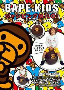 A-BATHING-APE-BAPE-KIDS-2020-Book-Jumping-MILO-Inflatable-Bouncer-Japan-New