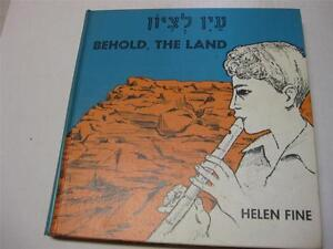 Behold-the-land-A-social-studies-text-on-the-state-of-Israel-by-Helen-Fine