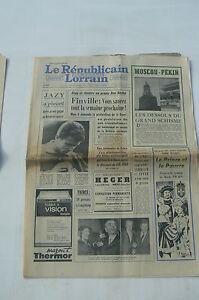 JOURNAL DE NAISSANCE 2 octobre 1966 Republicain Lorrain EST JOURNAL 02/10/1966 - France - État : Etat correct: Livre présentant des marques d'usure apparentes. La couverture peut tre légrement endommagée, mais son intégrité est intacte. La reliure peut tre légrement endommagée, mais son intégrité est intacte. Existence possi - France