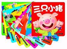 10 books /set ,Chinese Mandarin animal Story Book for baby Hanzi Pinyin