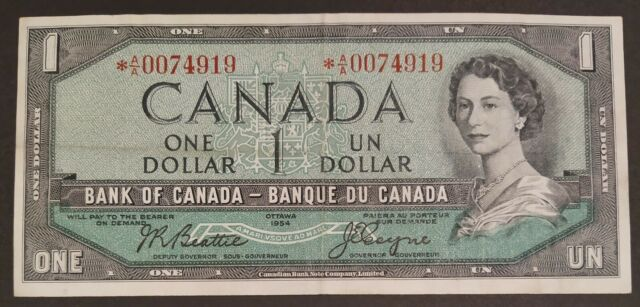 *1954 Canada Banknote $1 REPLACEMENT NOTE *A/A 0074919