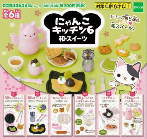 epoch Nyanko kitchen 6 sum Suites Gashapon 6 set mini figure capsule toys