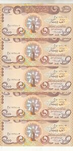 IRQ 1000 p-new 2018 Commemorative UNC Banknote