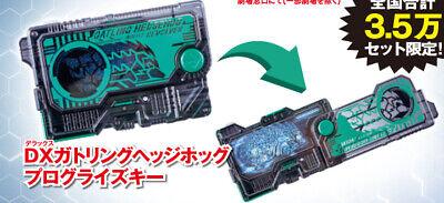 DX Exciting Stag Progrise Key Limited  key ring w//Kamen Rider Zero-One /& Izu JPN