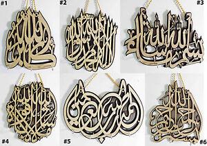 Mur-de-Suspension-Porte-Cle-Titulaire-arabe-Coran-Musulman-Islamique-Allah-Dua-DECOR-352