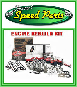 1969-1985 SB Chevy 350 5.7L Master Rebuild Kit Stage 2 Camshaft by Enginetech