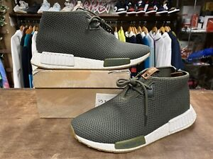 Adidas Consortium x END Clothing NMD C1