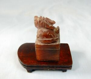 Antique Shoushan stone hand carved foo dog on display wood stand c.early 1900s
