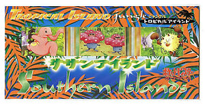 Tropical Island Beach Southern Islands Pokemon Japanese 3 Card Set New FS 1998
