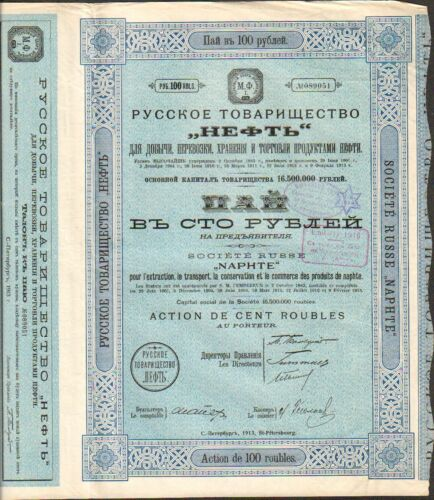 Société Russe des NAPHTES 1913 (RUSSIE) (D)