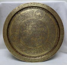 Egyptian Antique Brass Tray w. Hand Hammered Pyramid Designs & Intricate Detail