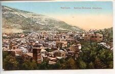 CP ISRAËL - Naplouse - Nablus (Sichem) - Shechem