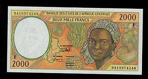 2000 Francs 1994 Pick 203eb c.a.s. Cameroun Unc