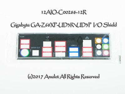I//O Shield For Gigabyte GA-Z68XP-UD3R GA-Z68XP-UD3 GA-Z68X-UD3R-B3 Backplate