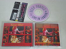 DEEP PURPLE/LIVE IN LONDON(METAL MANIA TECX-20510) JAPAN CD ALBUM+OBI