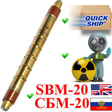 NEW SBM-20 / SBM20 / СБМ-20 (an. STS-5, SI22G) Geiger Muller Tube Counter Tested