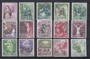 Spagna-1962-MNH-Nuovo-senza-Linguelle-Spain-Edifil-1463-77-Religion-Rosario