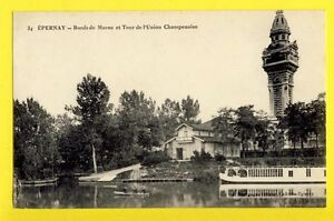 cpa-FRANCE-51-EPERNAY-Marne-Bords-de-Marne-et-TOUR-de-l-039-UNION-CHAMPENOISE