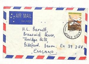 SS249 1981 *WARDS STRIP* Papa New Guinea Devon GB Cover {samwells-covers}PTS