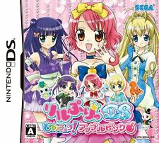 Used Nintendo DS Lilpri DS: Hime-Chen! Apple Pink Japan Import (Free Shipping)