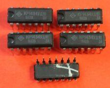KR581IK1 = CP1611 IC Microchip USSR  Lot of 15 pcs