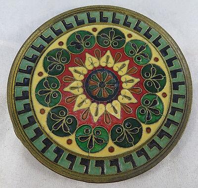 C 20. - Vintage Griechenland Byzantinische Mosaik Emaille Auf Messing Wand