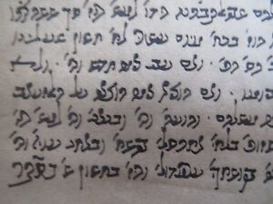 "1902 HEBREW MANUSCRIPT Dated interesting Documents Judaica Morocco שטר חתום כת""י"