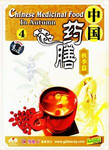 Chinese-Medicinal-Food-In-Autumn-by-Sun-Rongcan-DVD