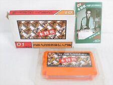 HON SHOGI Famicom Nintendo Japan Boxed Video Game fc