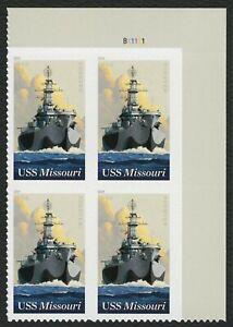 #5392 Uss Missouri, Placa Bloque [B11111 Ur ], Nuevo Cualquier 5=