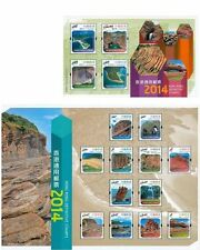 Hong Kong 4th Definitive Stamps 2 souvenir sheets MNH 2014