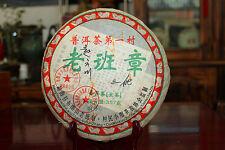 12oz 357g Yunnan Original Raw Puer Cake Sheng Pu-erh Tea Lao Ban Zhang Pu'er