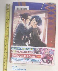 Darling-en-el-Franxx-7-Japones-Manga-Libro-amp-Tarjeta-Kentaro-Yabuki-007-Anime