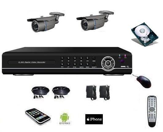 Kit vidéo surveillance 700 TVL DVR IP 4voies 1To 2 caméras zoom int ext IR 40m
