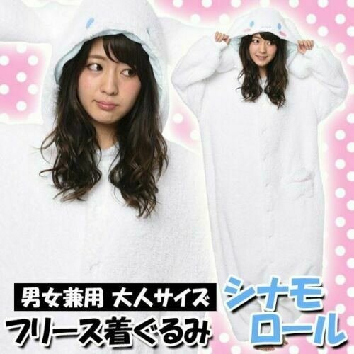 SAZAC Sanrio Cinnamoroll Fleece Costume White Unisex One Size Cosplay Japan